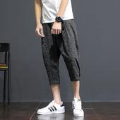 Мъжки летни панталони 7/8 дължина в светлосив и в графитен цвят
