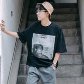 Готина мъжка тениска с 3/4 ръкав и изображение, в бял и черен цвят