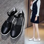 Дамски затворени сандали с мрежа и удобна подметка в черен и бял цвят