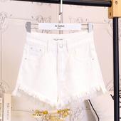 Сладки дамски къси панталони в бял цвят с висока талия
