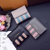 Красив портфейл на райе с надпис и в различни цветове