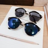 Стилни мъжки очила в черен и син цвят