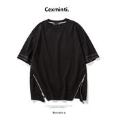 Ежедневна мъжка тениска с 3/5 ръкав и с ципове в бял и черен цвят