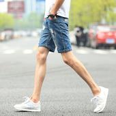 Мъжки дънкови къси панталони - накъсани в син цвят