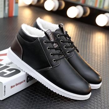 b68e41d966c badu.gr - Πολύ άνετα και ζεστα χειμωνιάτικα ανδρικά παπούτσια με ζεστή  επένδυση - 3 ...