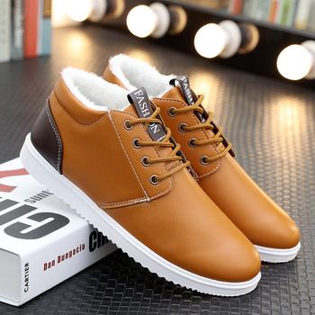 Много удобни и топли мъжки зимни обувки с топла подплата - 3 цвята