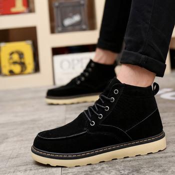 3d419751062 badu.gr - Πολύ άνετα και κομψά παπούτσια χειμωνιάτικα σε τρία διαφορετικά  χρώματα