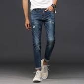 Актуални мъжки дънкови панталони модел slim fit