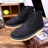 Много удобни и топли мъжки зимни обувки с равна подметка - 2 цвята
