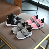 Красиви детски маратонки за момичета и момчета в черен, сив и розов цвят