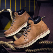Ежедневни мъжки топли зимно обувки с груба подметка - 2 модела
