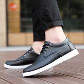 Много стилни мъжки ежедневни обувки тип боти с груба подметка в четири различни цвята