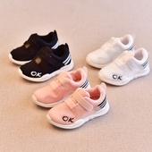 Детски маратонки за момичета и момчета с лепенки в бял, черен и розов цвят