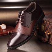Стилни официални обувки за мъжете в два различни цвята