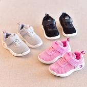 Сладки спортни маратонки за момичета и момчета с лепенки в сив, розов и черен цвят