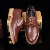 Мъжки елегантни обувки на 3см ток - 3 модела