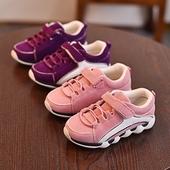 Красиви маратонки за момичета в розов и лилав цвят с лепенки