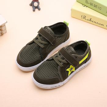 d279a57840c Детски маратонки с мрежа за момчета и с лепенки в три цвята - унисекс