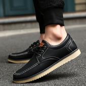 Уникални и много стилни мъжки ежедневни обувки с груба подметка в три различни цвята