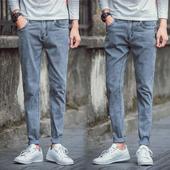 Мъжки ежедневни дънкови панталони с крачол тип 7/8,модел slim fit