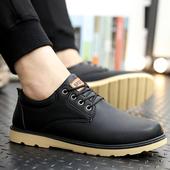 Спортно-елегантни мъжки ежедневни обувки - 3 цвята
