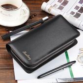 Мъжки бизнес портфейл тип мини чантичка с удобна за носене дръжка