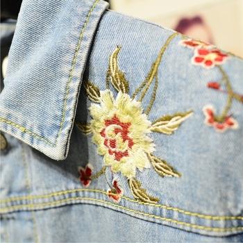 Υπέροχο γυναικείο μπουφάν με δαντέλα με λουλούδια