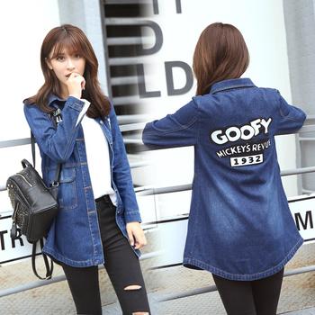 Ένα μακρύ γυναικείο μπουφάν τζην  με μπλε εγχάρακτη επιγραφή