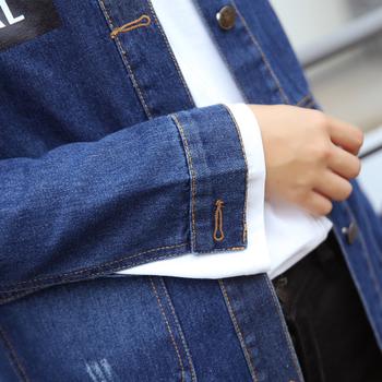 Дълго дънково яке за дамите с надпис на гърба в син цвят