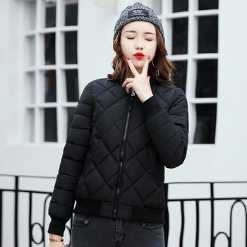 Спортно-елегантно зимно яке за дамите в много цветове