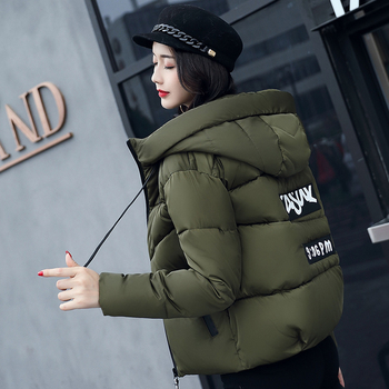 Стилно и топло яке за дамите с качулка и надпис  - много цветове