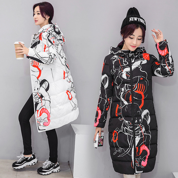 Много интересно и стилно дамско дълго яке с интересни цветни шарени мотиви
