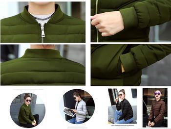 Стилно късо яке за дамите в изчистен модел в няколко цвята