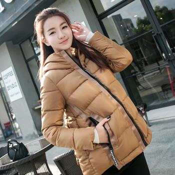 Интересен модел дамско зимно яке с качулка в четири цвята