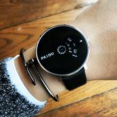 Стилен мъжки часовник с интересен дизайн