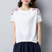 Свежа дамска блуза в три цвята с бродерия