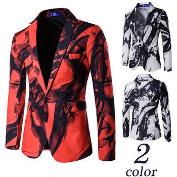 Стилно мъжко сако в интересен десен в бял и червен цвят