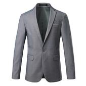 Официално мъжко сако в четири цвята