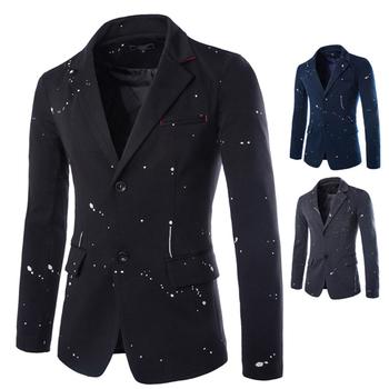 Много стилно мъжко сако с напръскан ефект и в няколко цвята