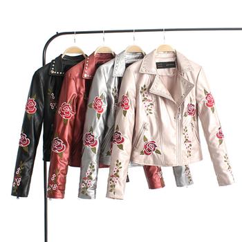 Γυναικείο δερμάτινο σακάκι με πολύ όμορφο κέντημα σε τέσσερα διαφορετικά χρώματα
