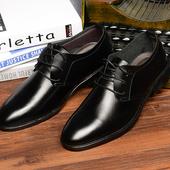 Много стилни мъжки бизнес обувки в черен цвят
