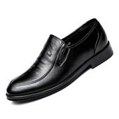 Официални кожени мъжки обувки - 2 модела