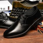 Стилни мъжки обувки подходящи за официални поводи в черен цвят