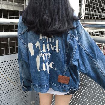 Стилно дънково яке с надпис в широк модел в син цвят