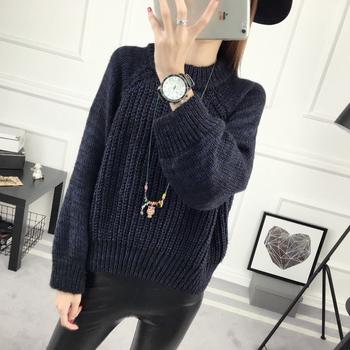Топъл дамски пуловер с широк модел в четири цвята