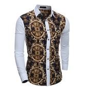 Мъжка стилна риза с дълъг ръкав и актуални за сезона шарки