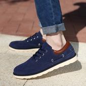 Спортно-елегантни мъжки обувки в три цвята