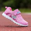 Сладки детски маратонки за момичета с лепенки и връзки