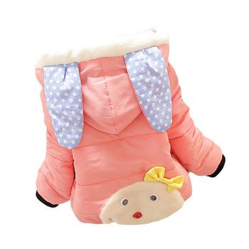 Сладко зимно яке за момичета с качулка и ушички в розов и жълт цвят