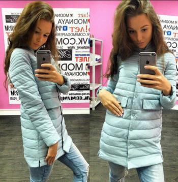 Γυναικείο μπουφάν  με διακοσμητικές τσέπες και ενδιαφέρον κολάρο - 3 μοντέλα